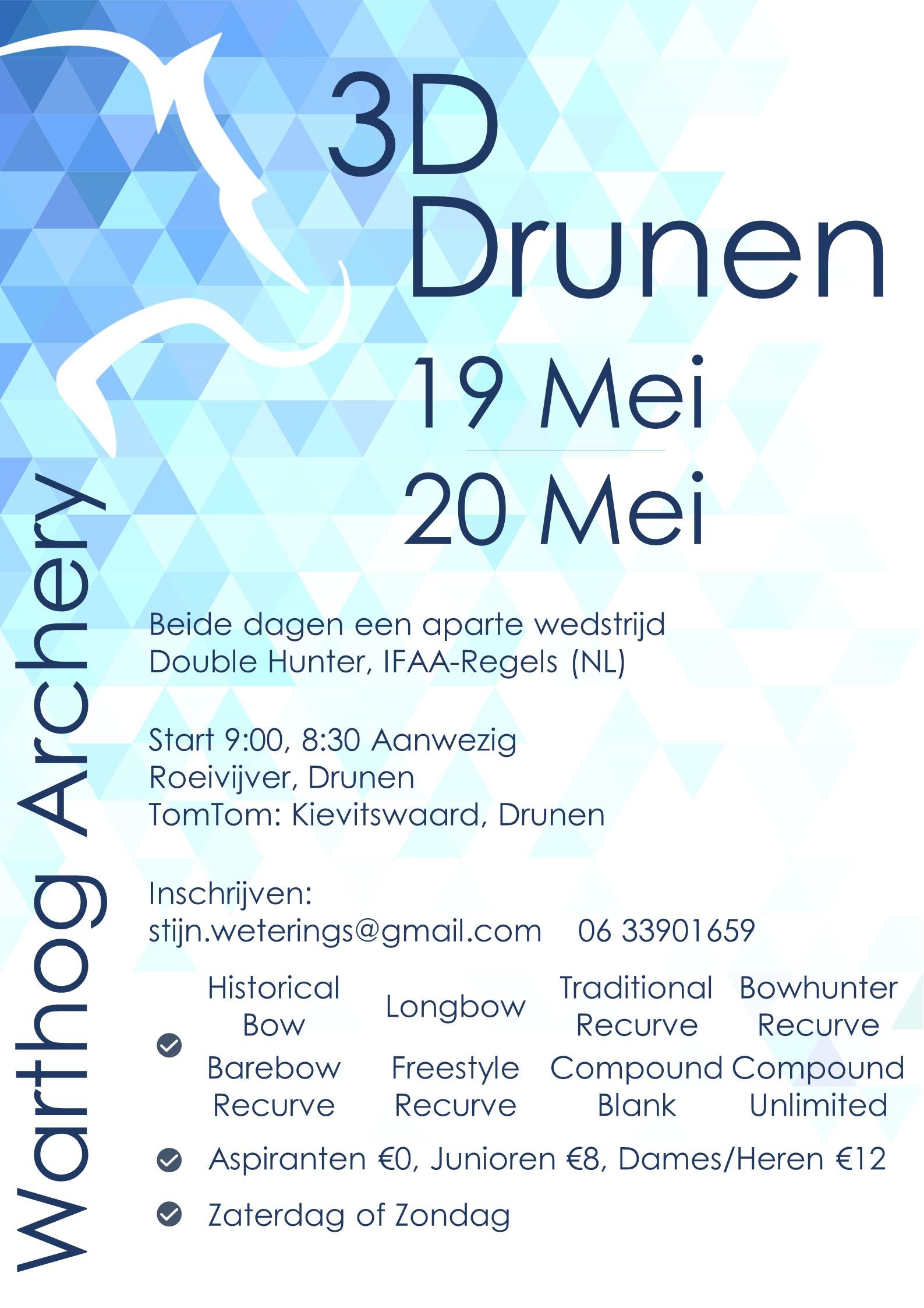 3D Drunen @ Roeivijver Drunen | Drunen | Noord-Brabant | Nederland